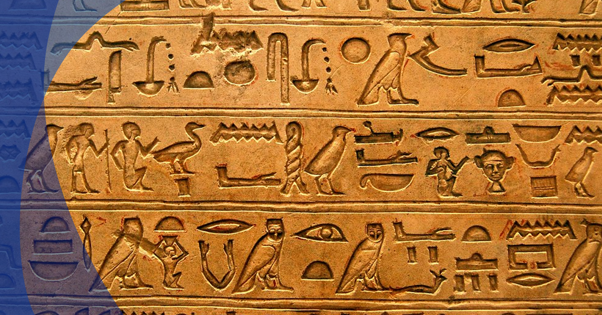 ah-blog-fb -egyptian hieroglyphs.png